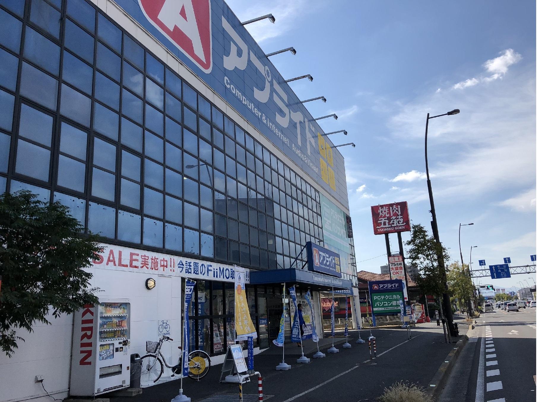 アプライド高松店 (HELLO CYCLING ポート) image