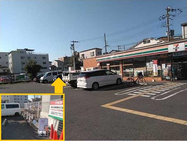 セブンイレブン 大阪南津守6丁目店 (HELLO CYCLING ポート) image