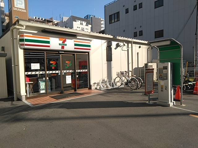 セブンイレブン 大阪桜川2丁目店 (HELLO CYCLING ポート) image