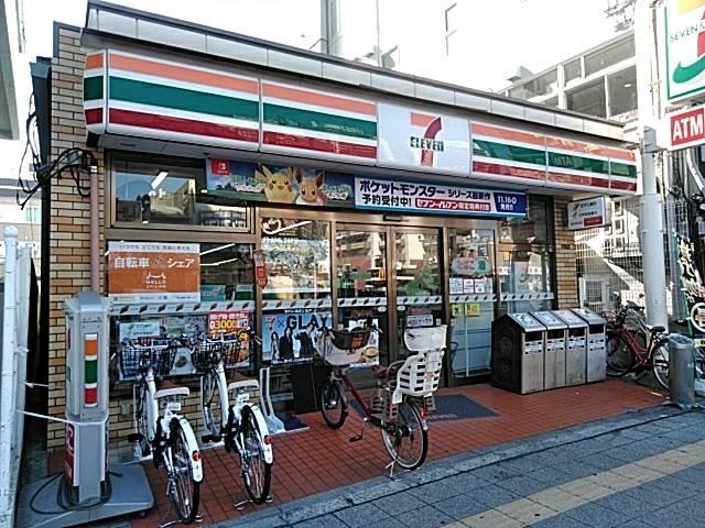 セブンイレブン 大阪関目5丁目店 (HELLO CYCLING ポート) image