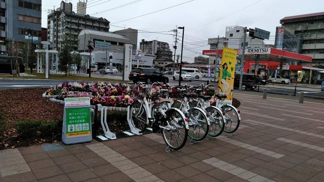 飯塚市役所本庁舎 (HELLO CYCLING ポート) image