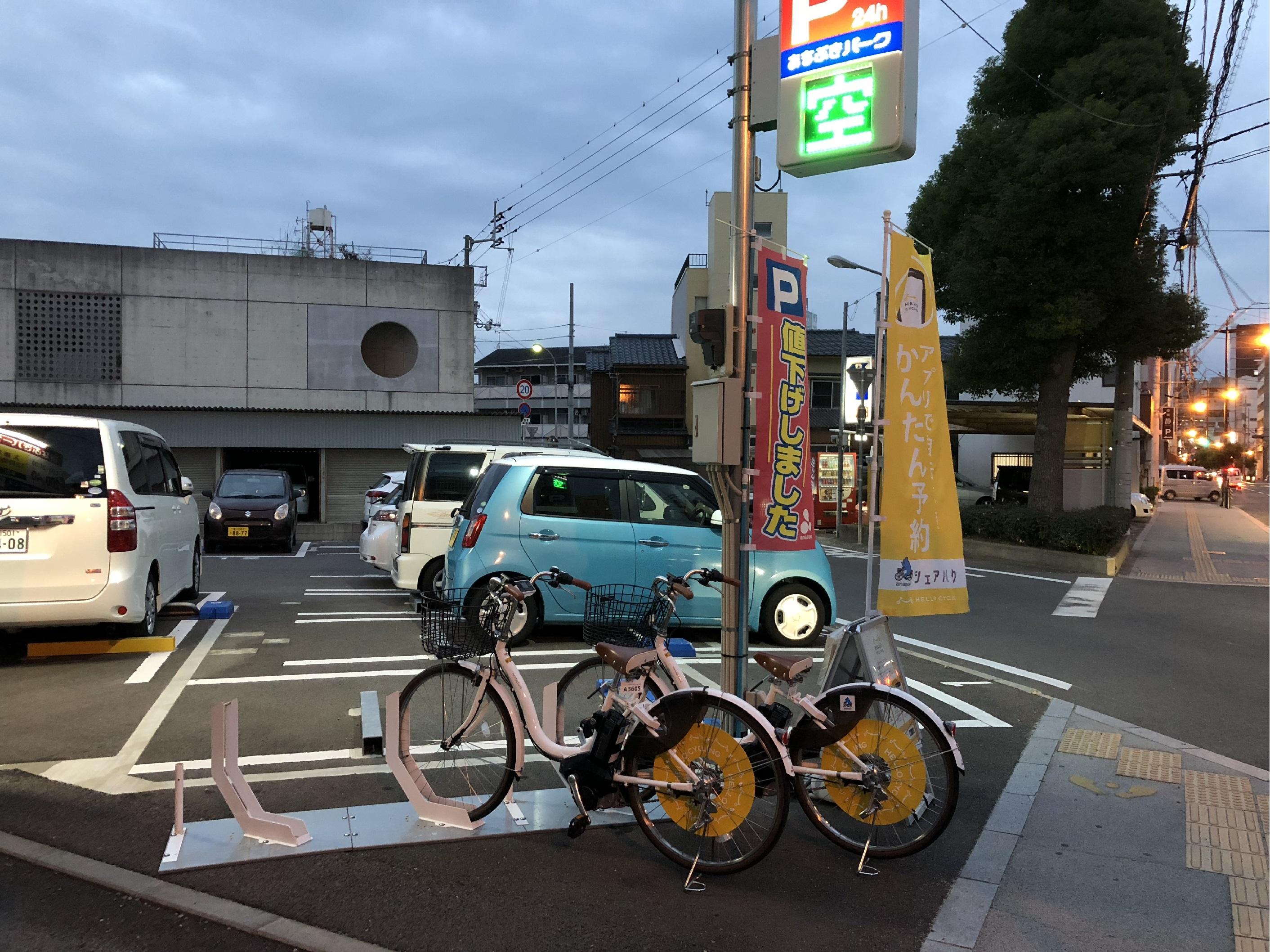 栗林公園北口(あなぶき中野町第2パーキング) (HELLO CYCLING ポート) image