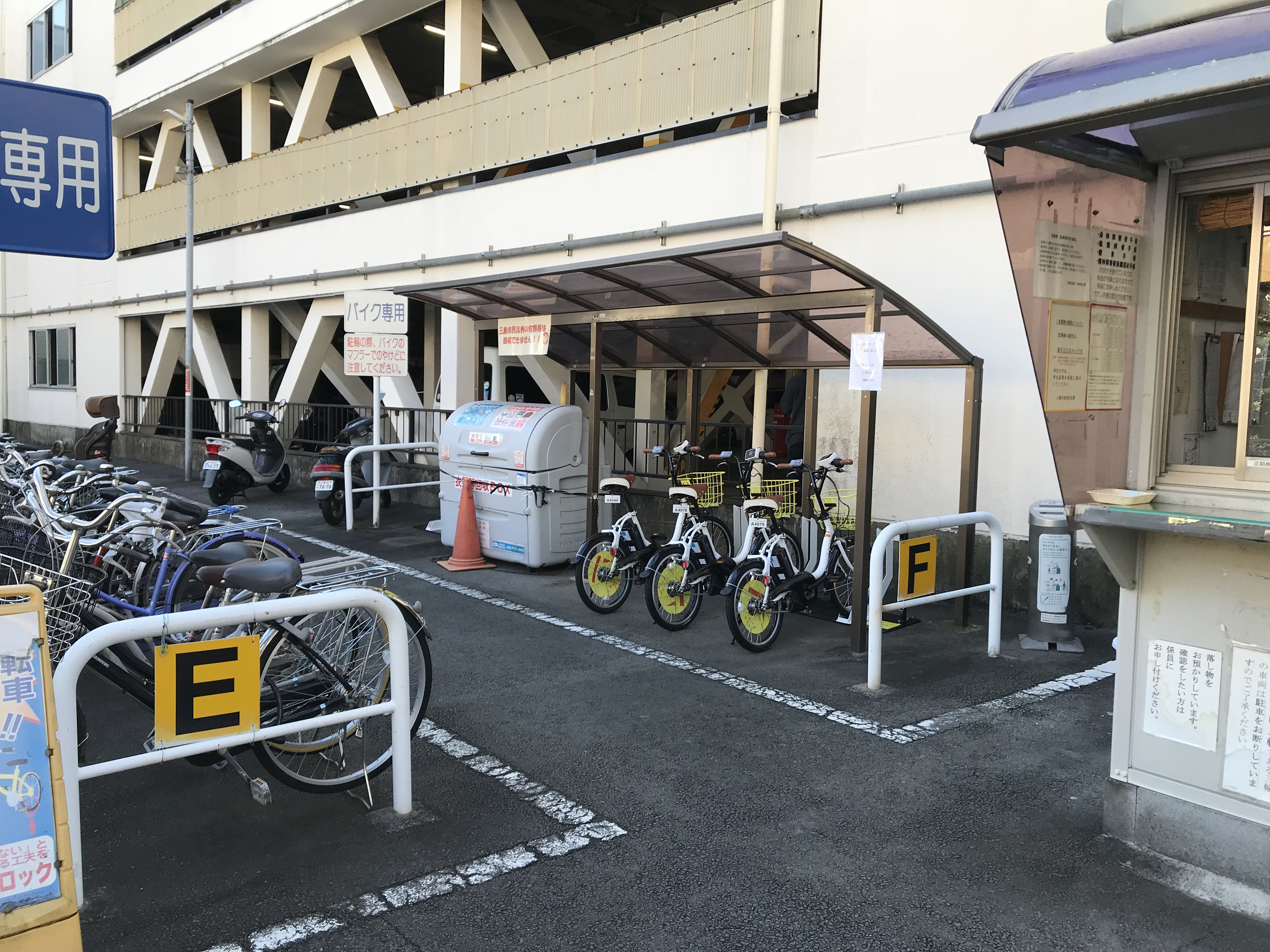 広小路自転車等駐車場 (HELLO CYCLING ポート) image