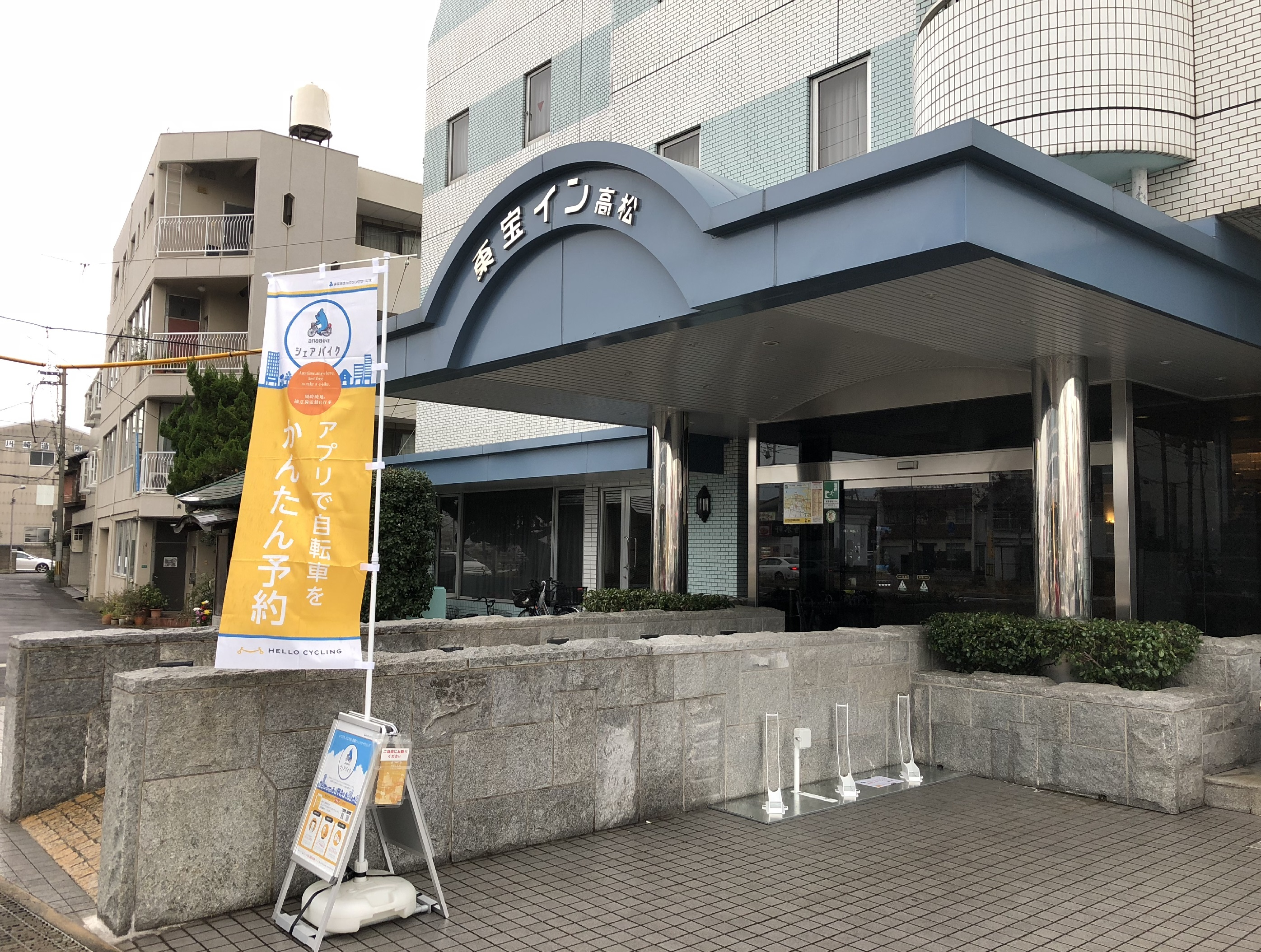 ビジネスホテル東宝イン高松 (HELLO CYCLING ポート) image