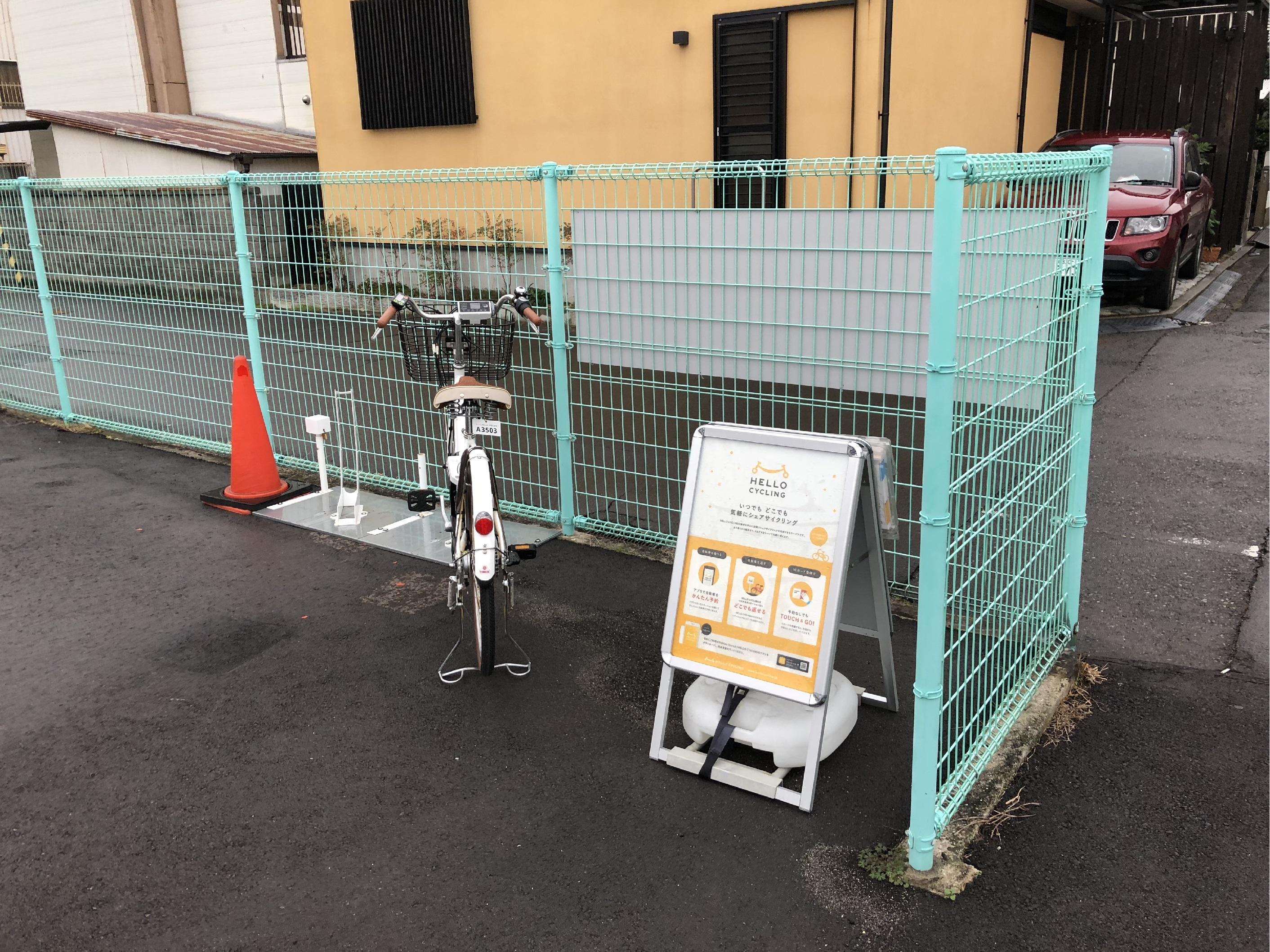 あなぶき錦町第14パーキング (HELLO CYCLING ポート) image
