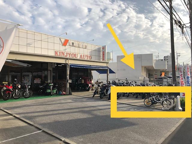 金城オート (HELLO CYCLING ポート) image