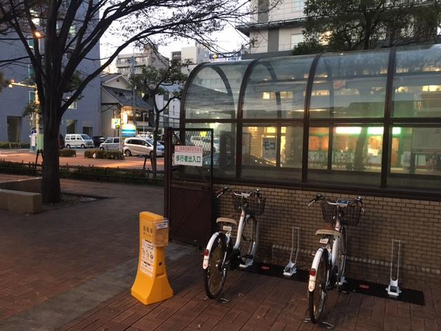 中央公園 (HELLO CYCLING ポート) image