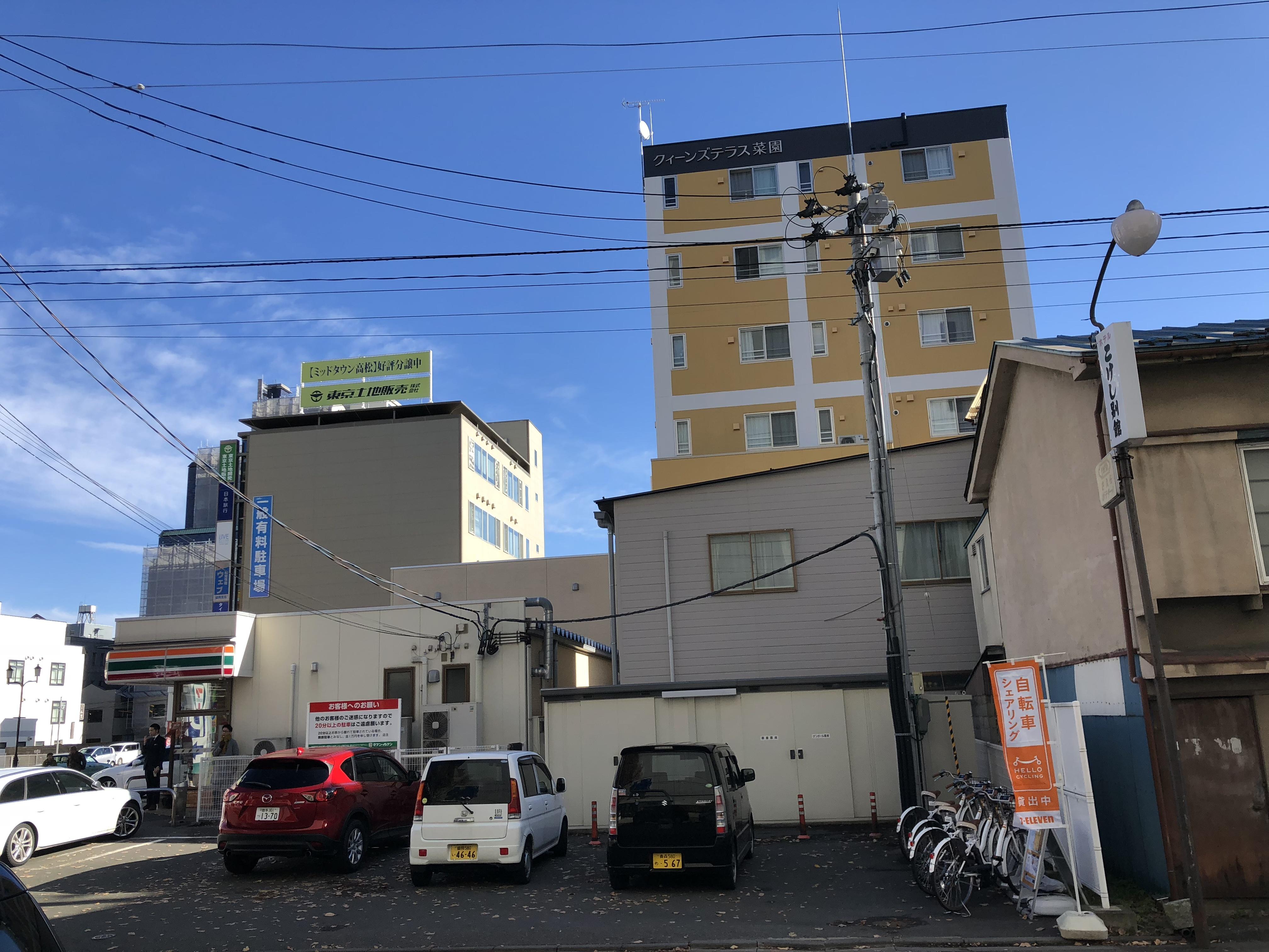セブンイレブン菜園1丁目店 (HELLO CYCLING ポート) image
