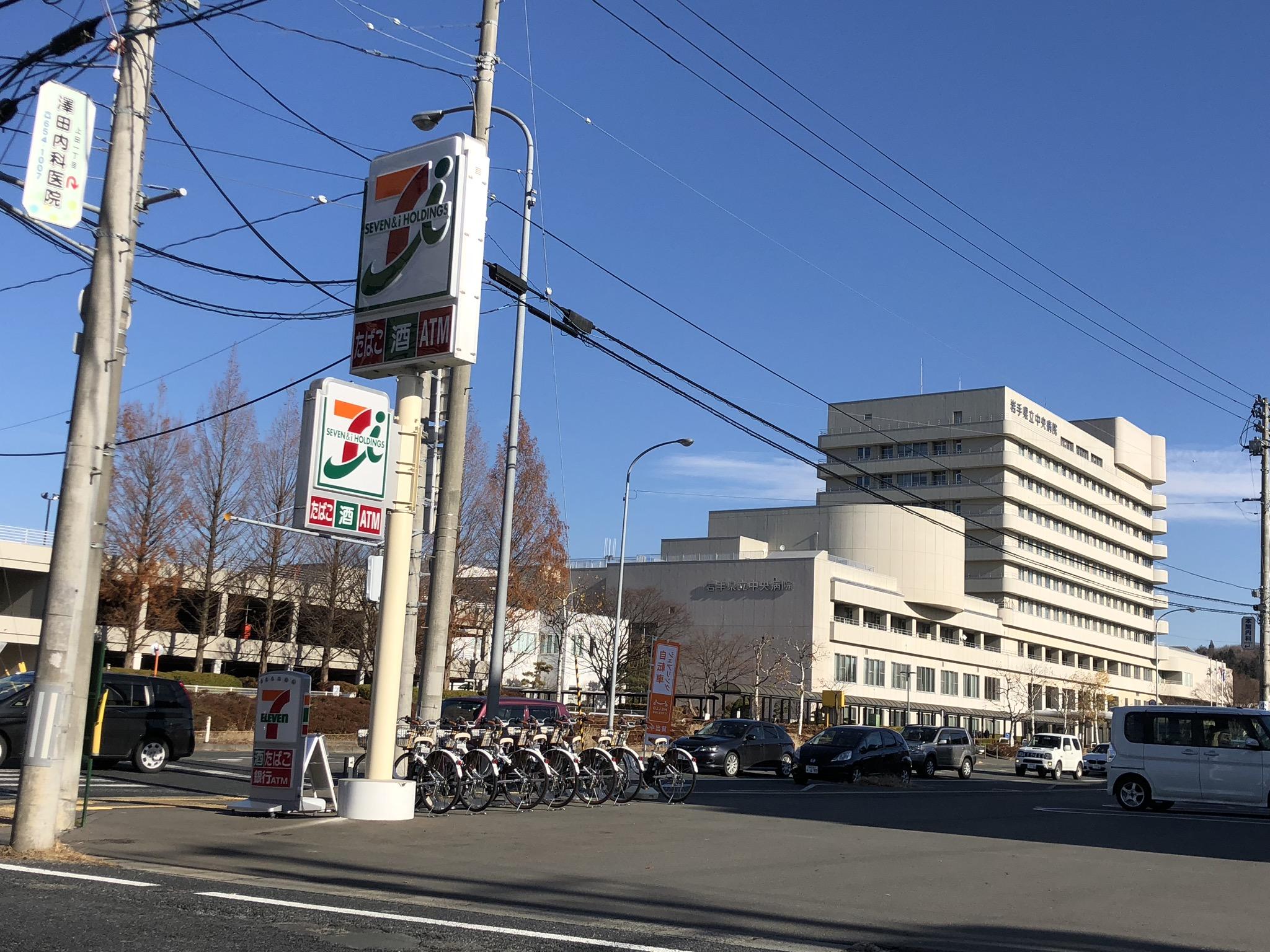 セブンイレブン岩手県立中央病院前店 (HELLO CYCLING ポート) image