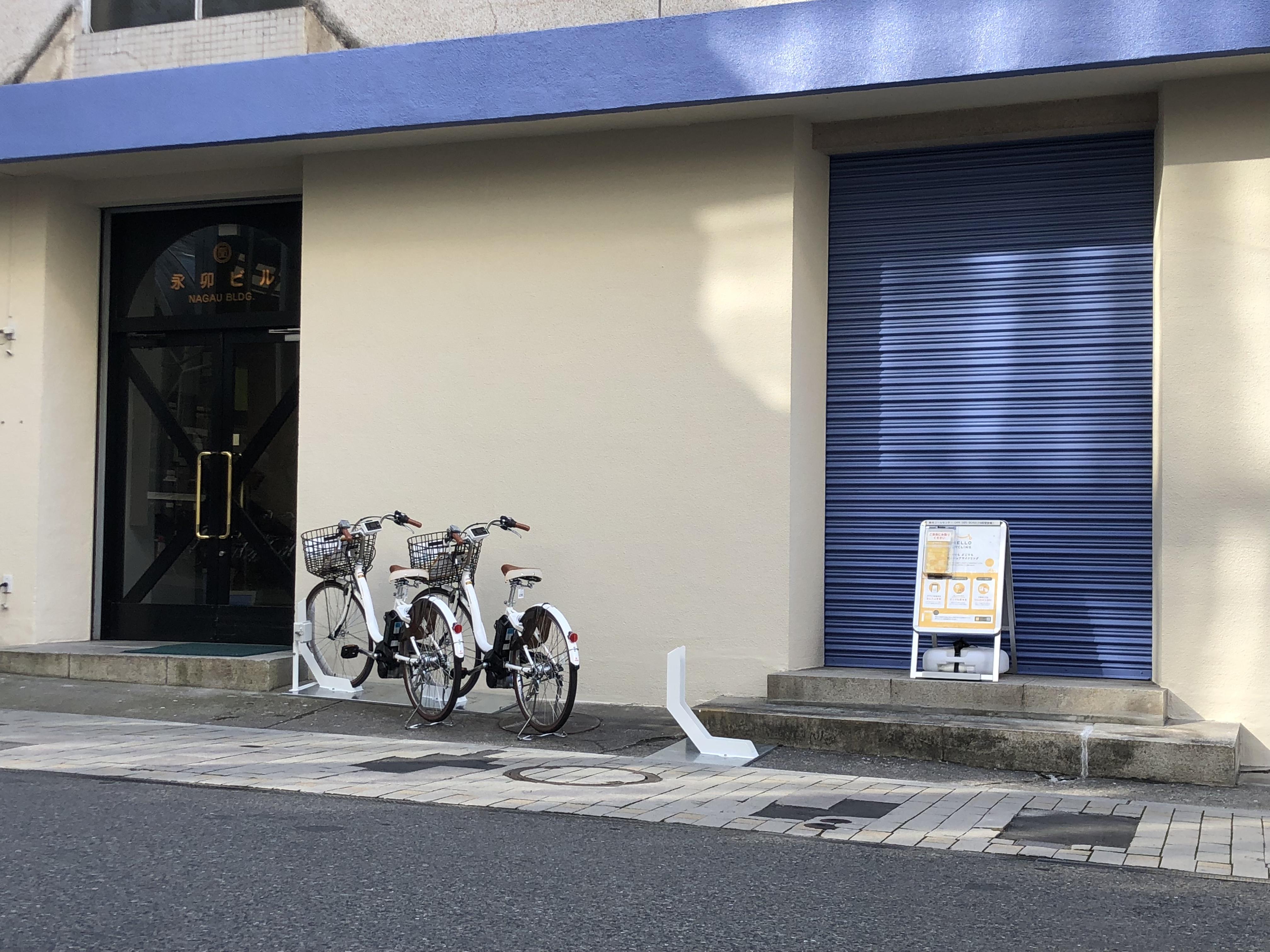 永卯地所株式会社本社ビル (HELLO CYCLING ポート) image