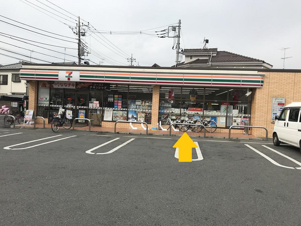 セブンイレブン 府中分梅通り店 (HELLO CYCLING ポート) image