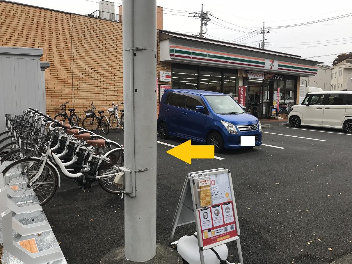 セブンイレブン 府中分梅店 (HELLO CYCLING ポート) image