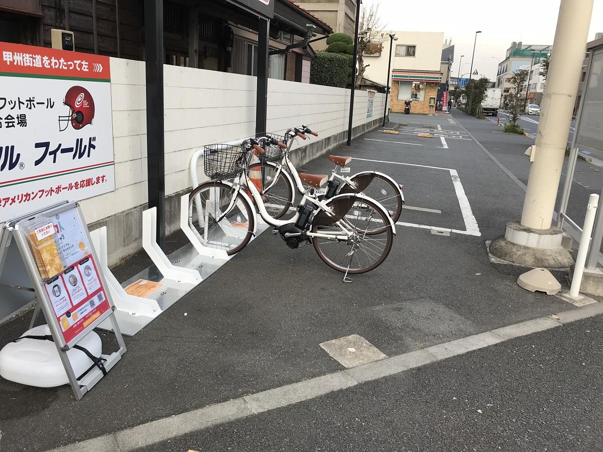 セブンイレブン 調布インター南店 (HELLO CYCLING ポート) image