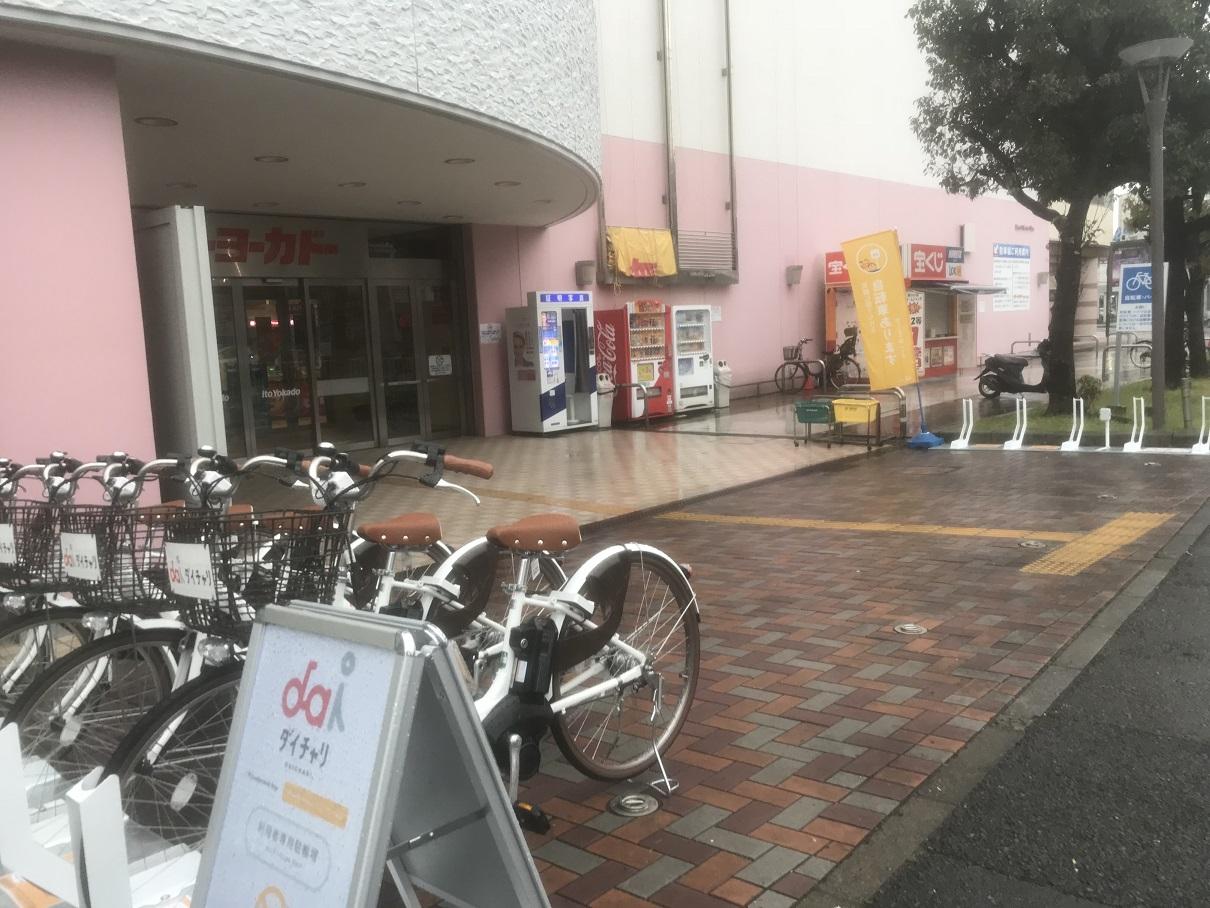 イトーヨーカドー 横浜別所店 (HELLO CYCLING ポート) image