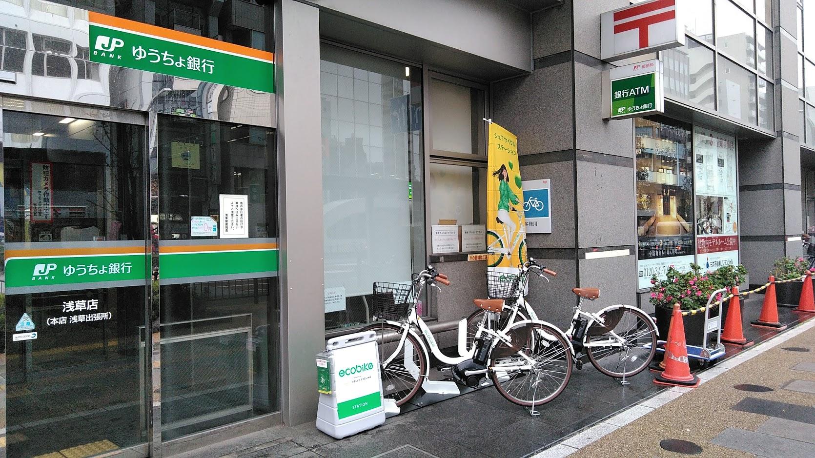 郵便 局 ホームページ