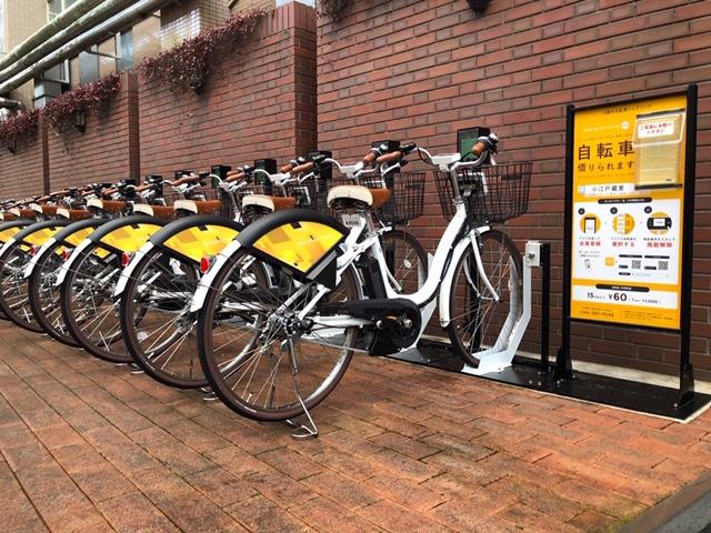 小江戸蔵里 (HELLO CYCLING ポート) image