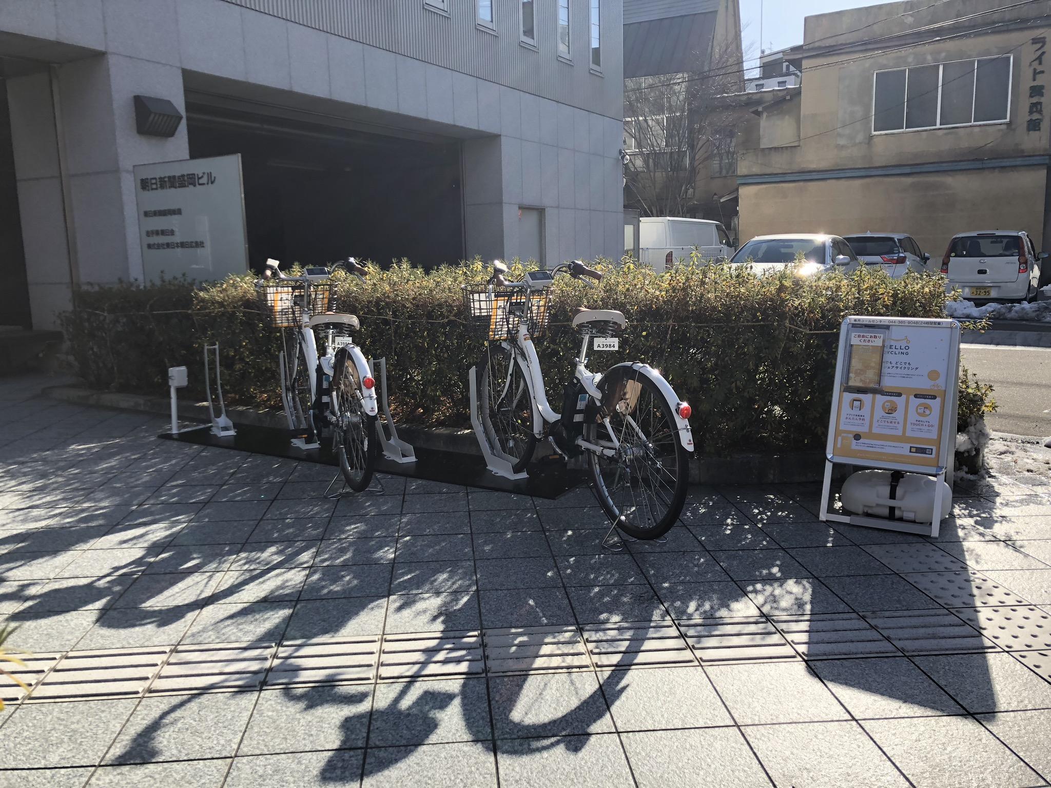 朝日新聞盛岡ビル (HELLO CYCLING ポート) image