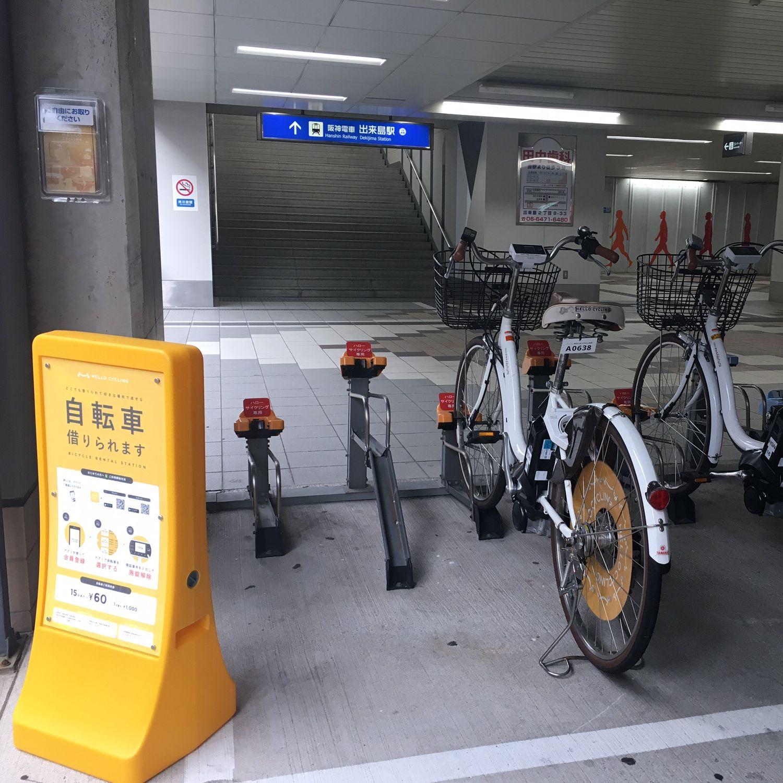 阪神出来島駅高架下駐輪場 (HELLO CYCLING ポート) image