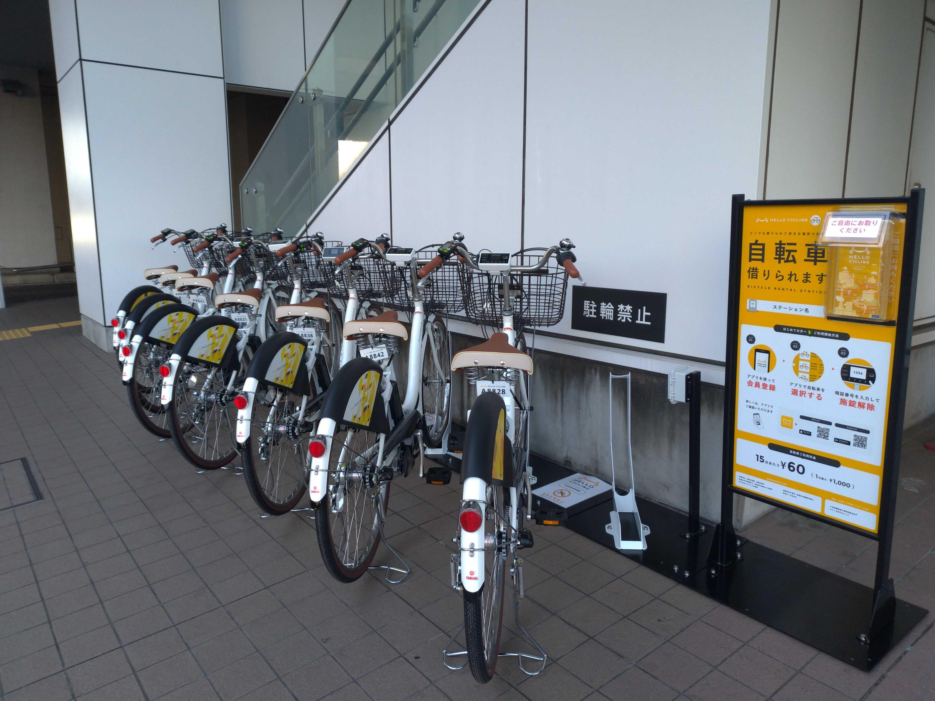 さいたま新都心駅西口 (HELLO CYCLING ポート) image