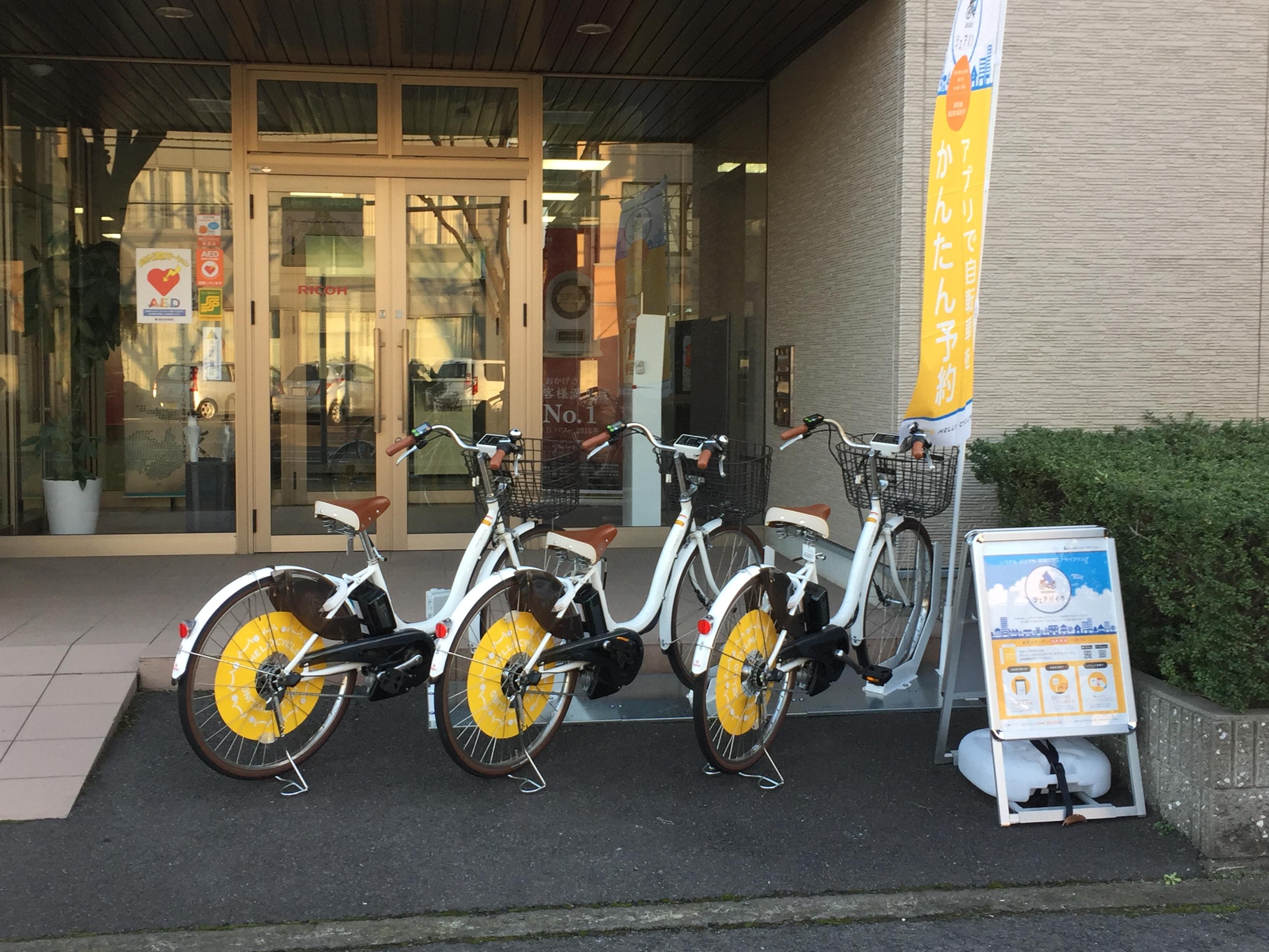 リコージャパン香川支社 (HELLO CYCLING ポート) image