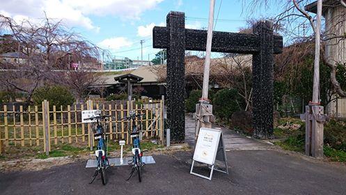 稲取文化公園 雛の館 (HELLO CYCLING ポート) image