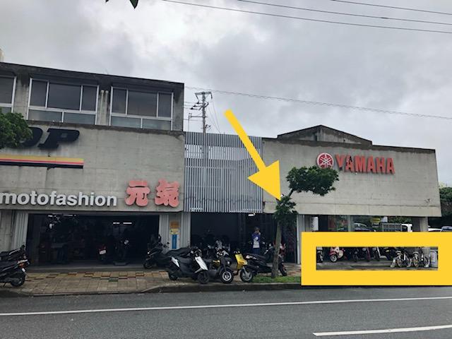 モトファッション 元気 (HELLO CYCLING ポート) image