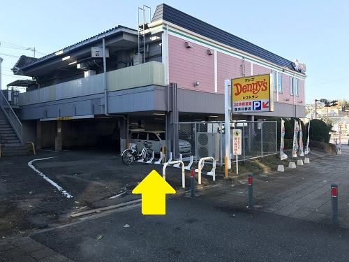 デニーズ 横浜日野店 (HELLO CYCLING ポート) image