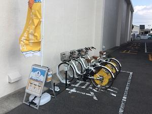 オークラホテル高松 (HELLO CYCLING ポート) image