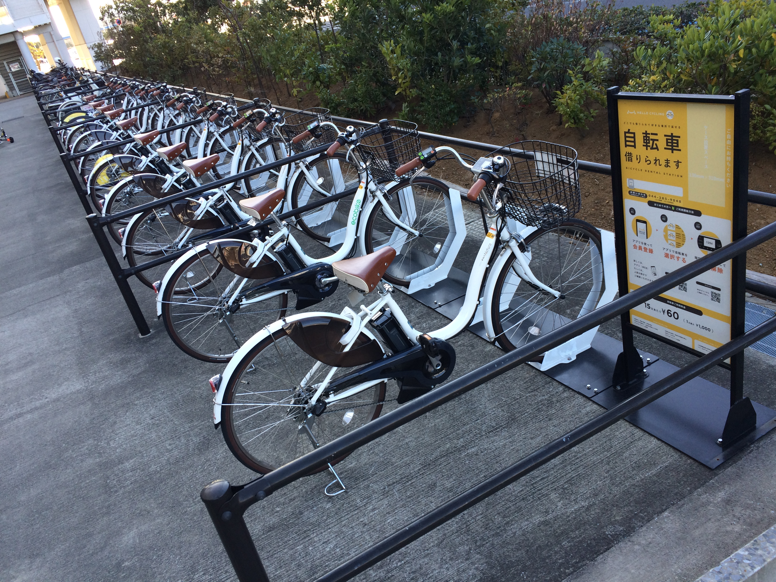イオンモール幕張新都心 グランドモール西 (HELLO CYCLING ポート) image