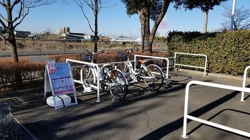 内間木公園 (HELLO CYCLING ポート) image