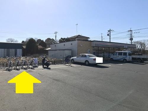 セブンイレブン 朝霞市博物館前店 (HELLO CYCLING ポート) image
