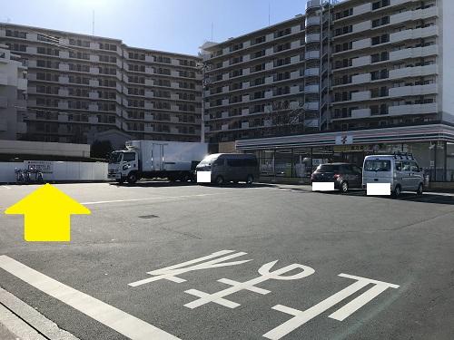 セブンイレブン 朝霞三原5丁目店 (HELLO CYCLING ポート) image