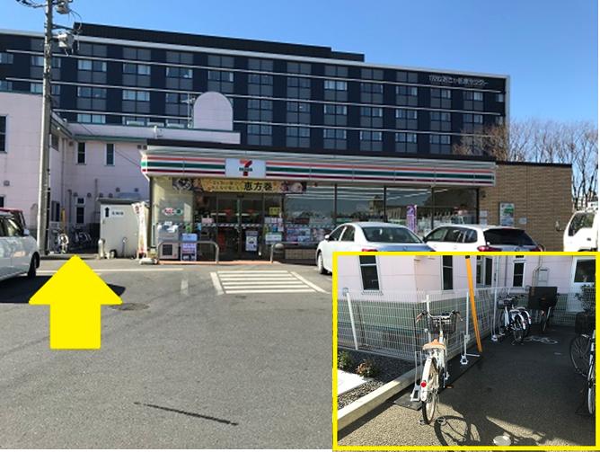 セブンイレブン 朝霞東洋大学前店 (HELLO CYCLING ポート) image