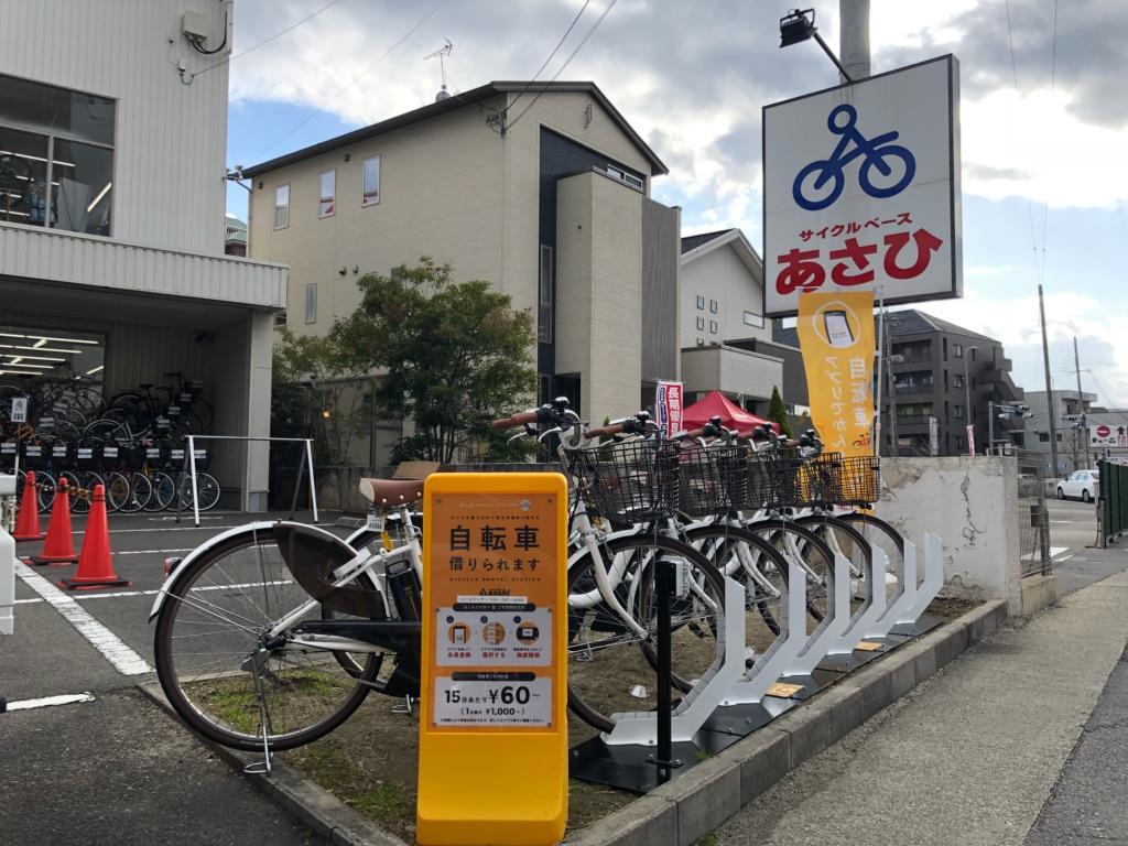 サイクルベースあさひ桂店 (HELLO CYCLING ポート) image