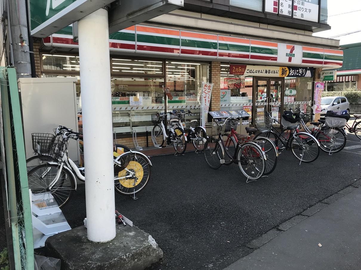 セブンイレブン 浦和埼玉大学店 (HELLO CYCLING ポート) image