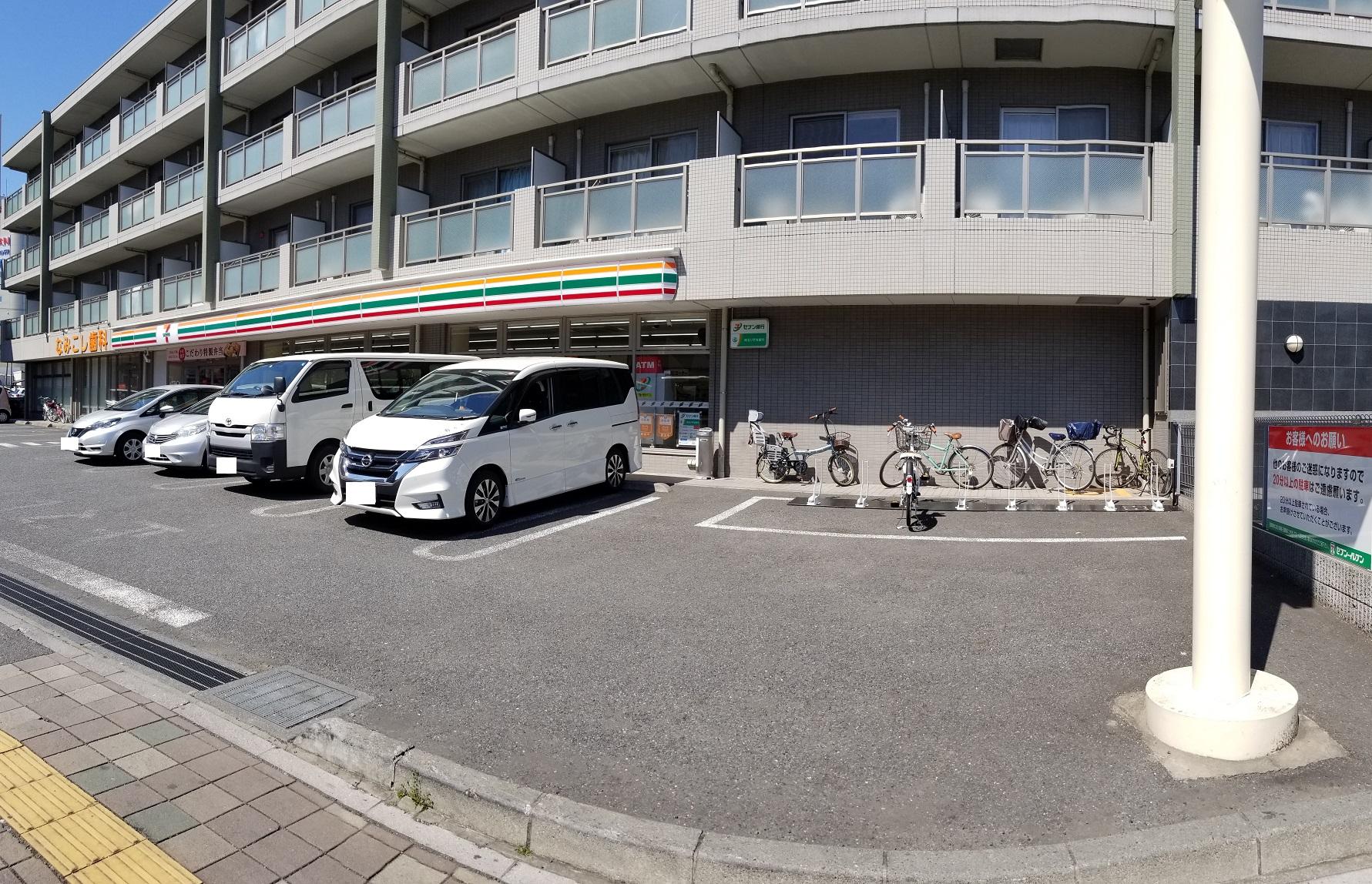 セブンイレブン さいたま上落合9丁目店 (HELLO CYCLING ポート) image