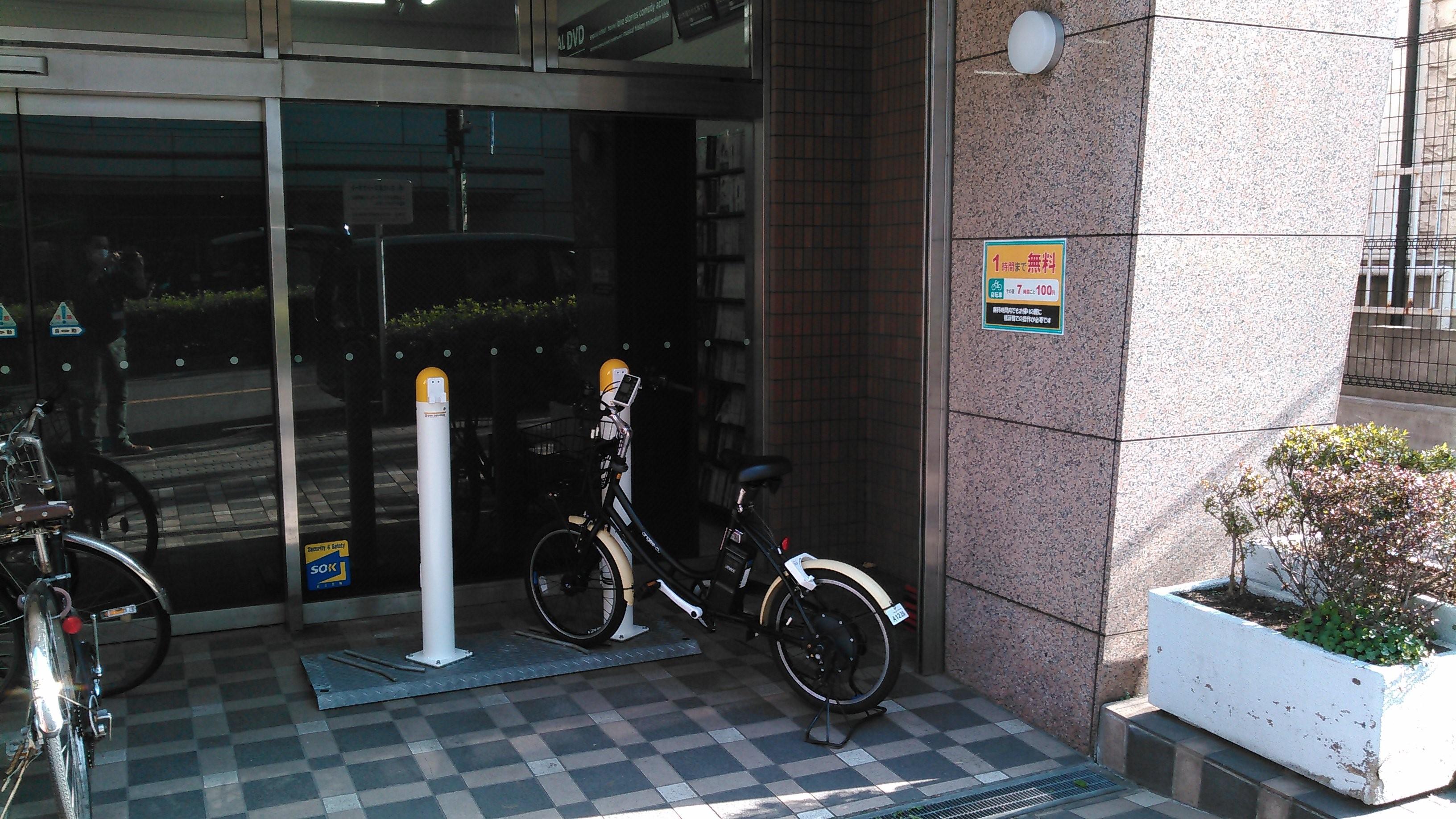 【ベルシェア】蔦屋 南浦和西口店 (HELLO CYCLING ポート) image