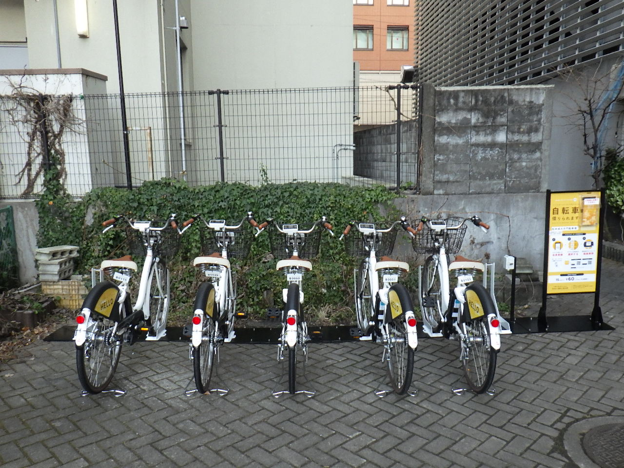 松本城大手門駐車場 (HELLO CYCLING ポート) image