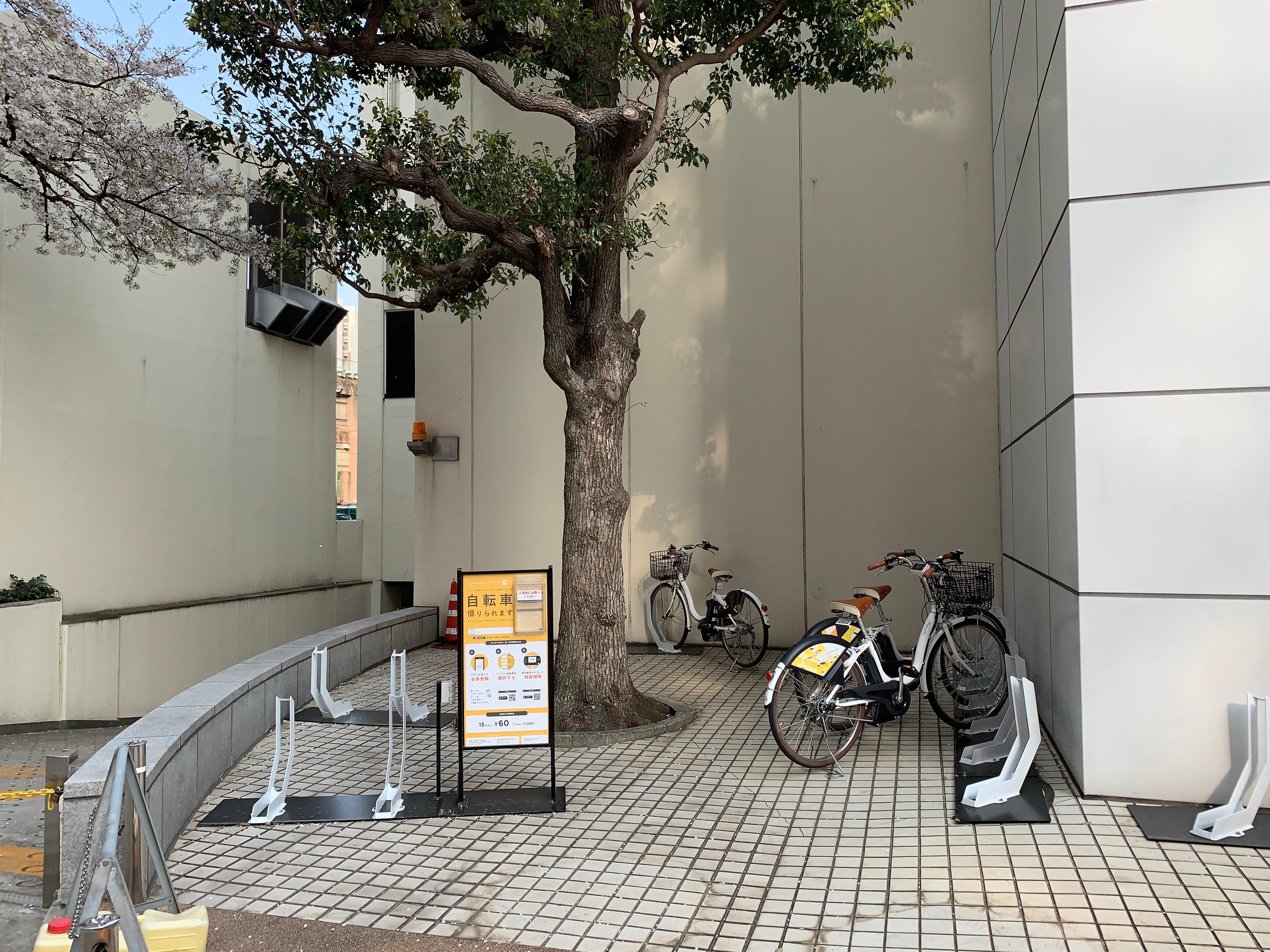 台東区役所 (HELLO CYCLING ポート) image