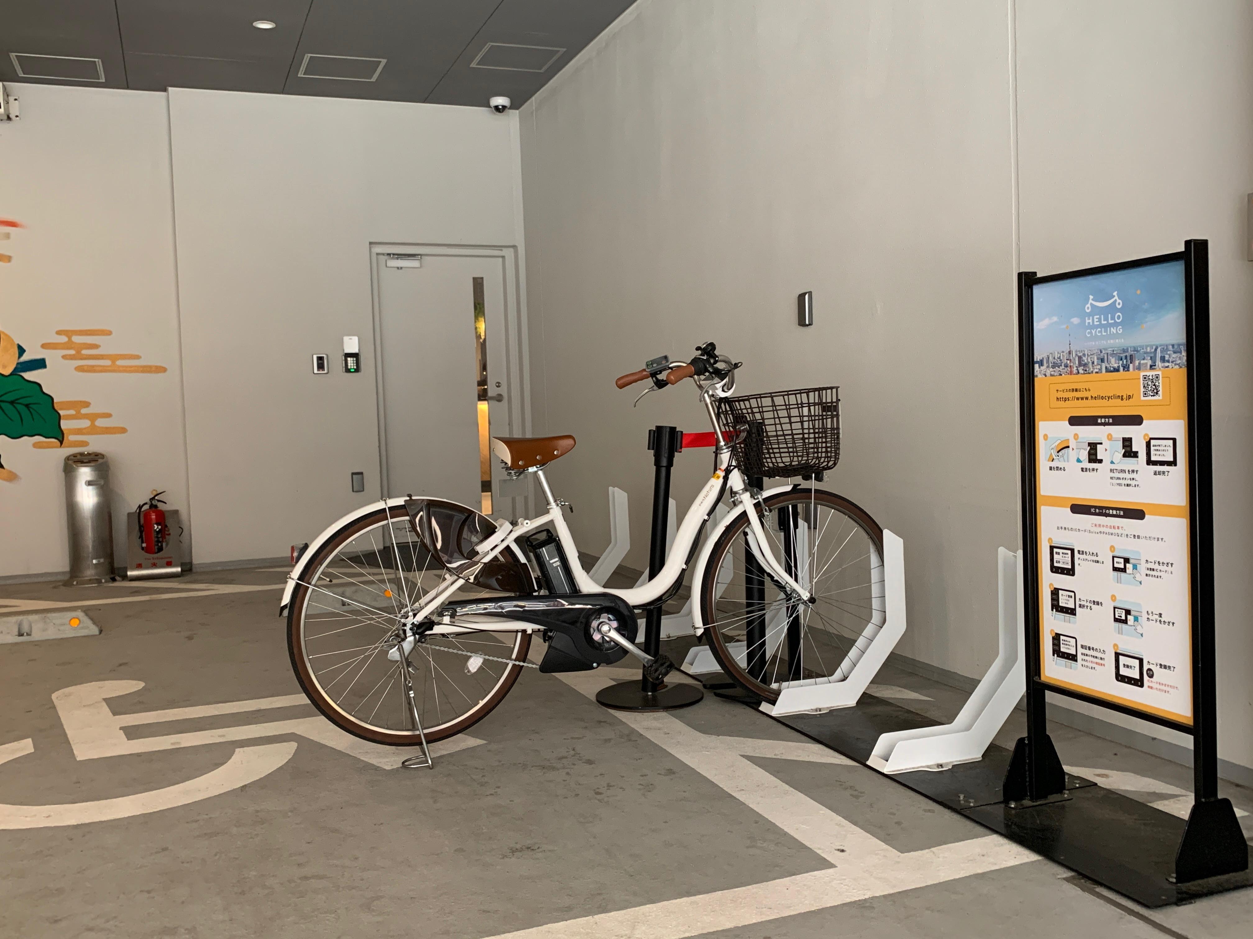 台東4丁目 イチホテル上野新御徒町 (HELLO CYCLING ポート) image
