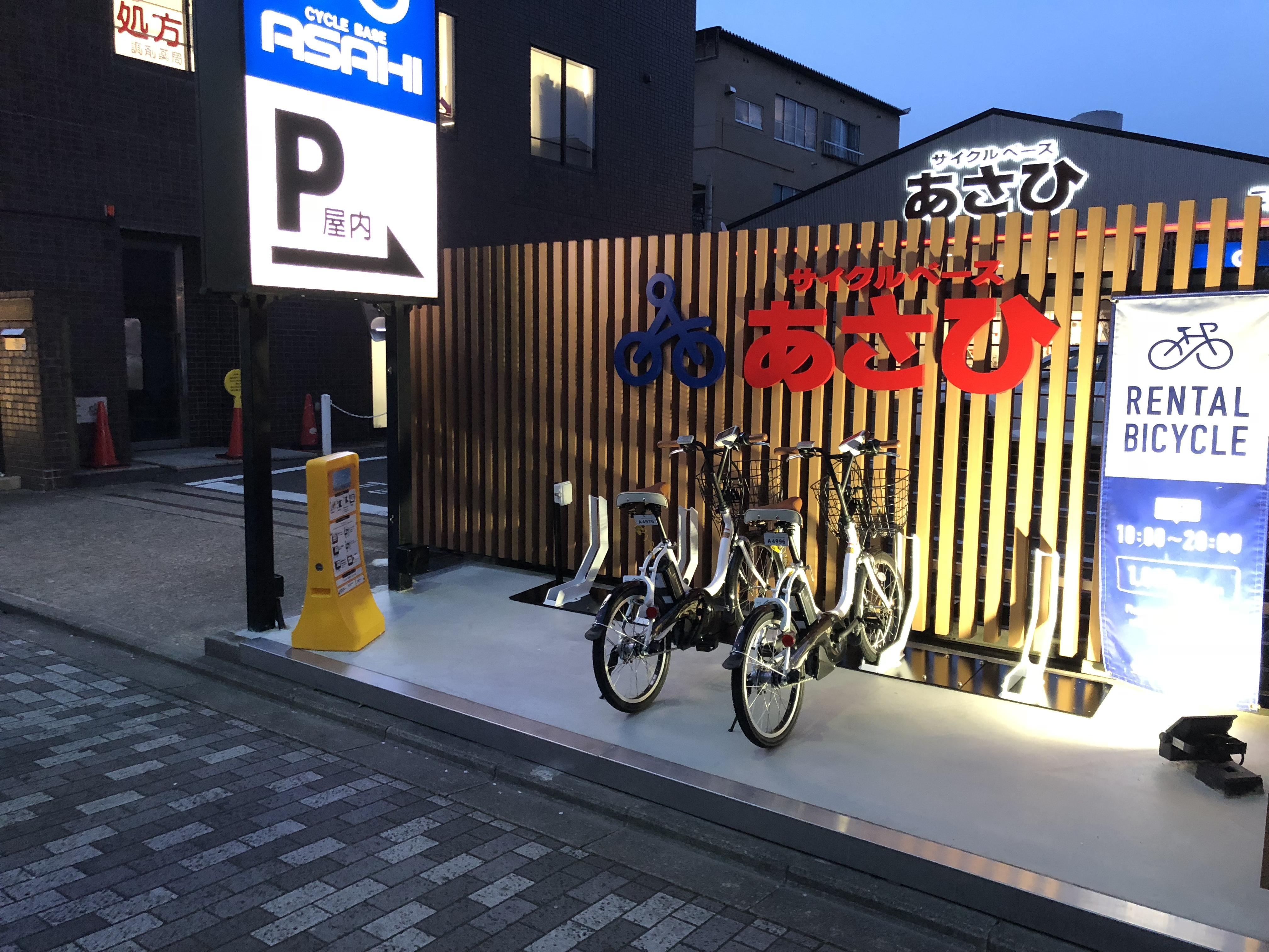 サイクルベースあさひ二条店 (HELLO CYCLING ポート) image