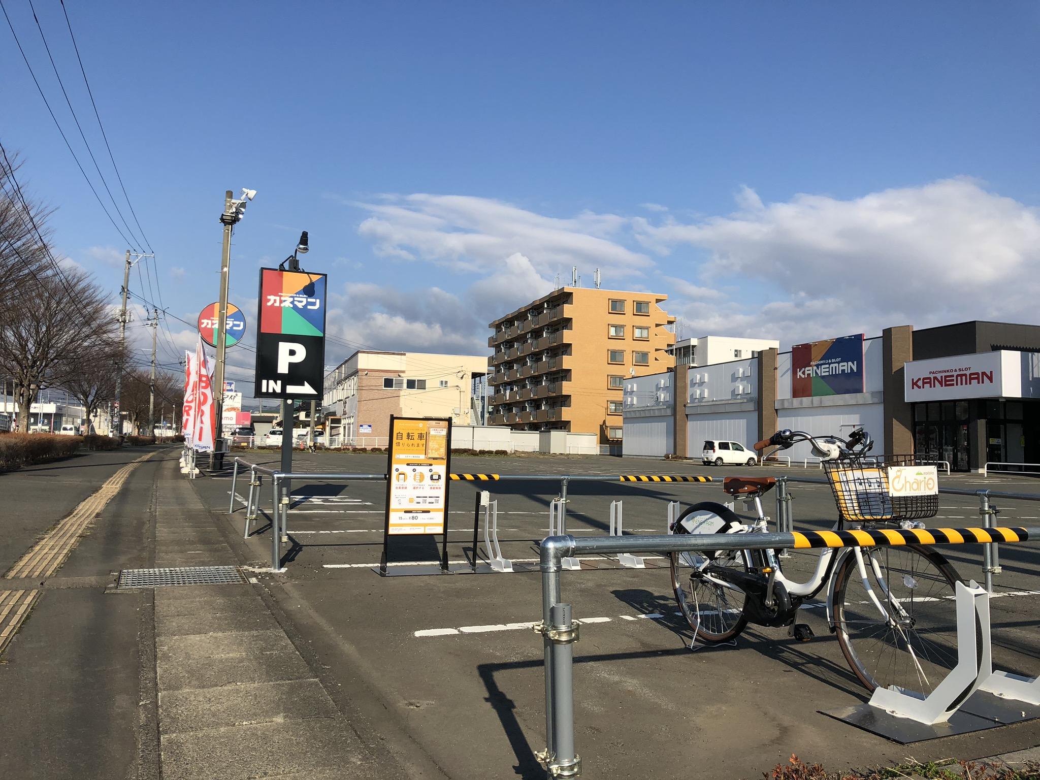 カネマン津志田店 (HELLO CYCLING ポート) image