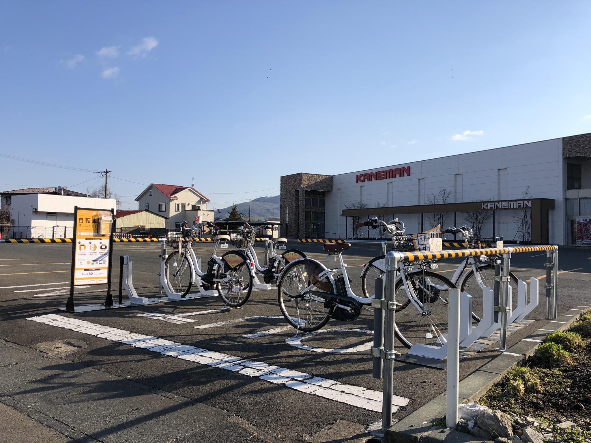 カネマン盛岡南店 (HELLO CYCLING ポート) image