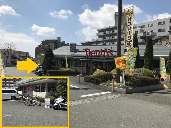 デニーズ 大船笠間店 (HELLO CYCLING ポート) image