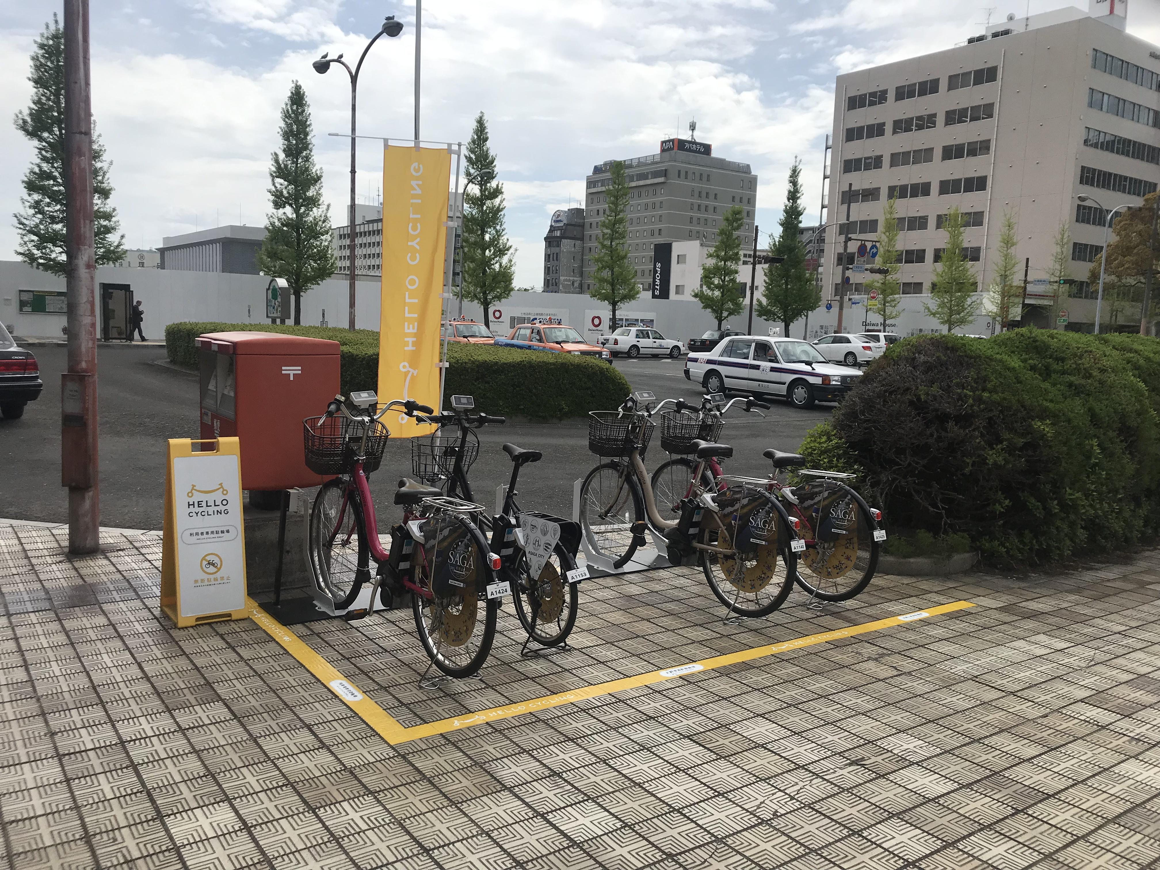 佐賀駅南口 (HELLO CYCLING ポート) image