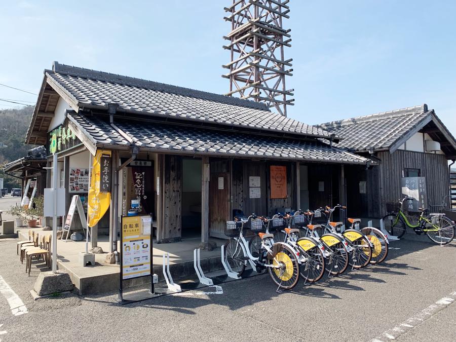 小豆島二十四の瞳映画村・壺井栄文学館 (HELLO CYCLING ポート) image