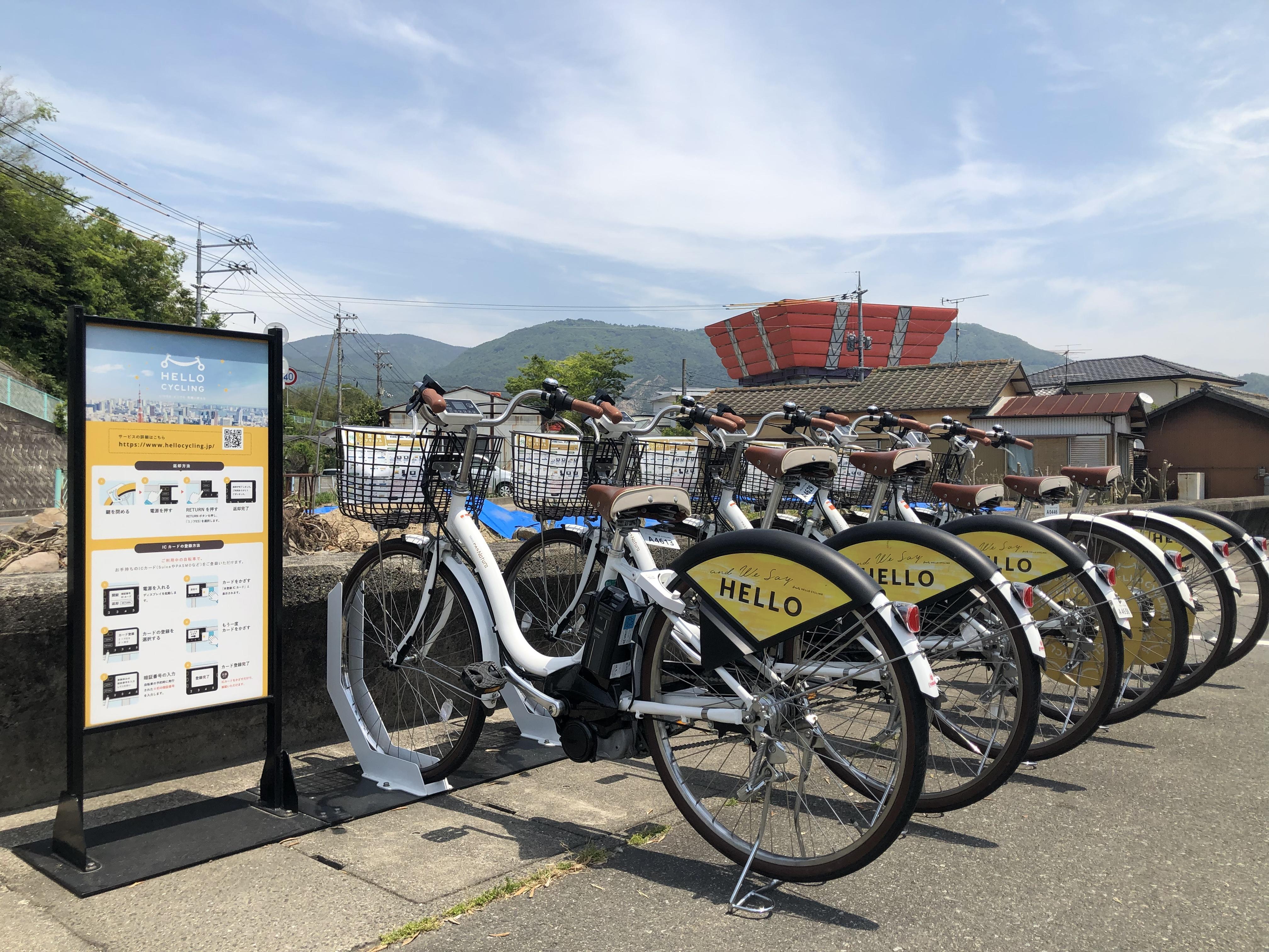 小豆島池田港バス停付近(国道沿い) (HELLO CYCLING ポート) image