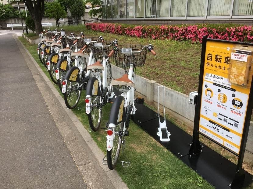 見沼区役所 (HELLO CYCLING ポート) image