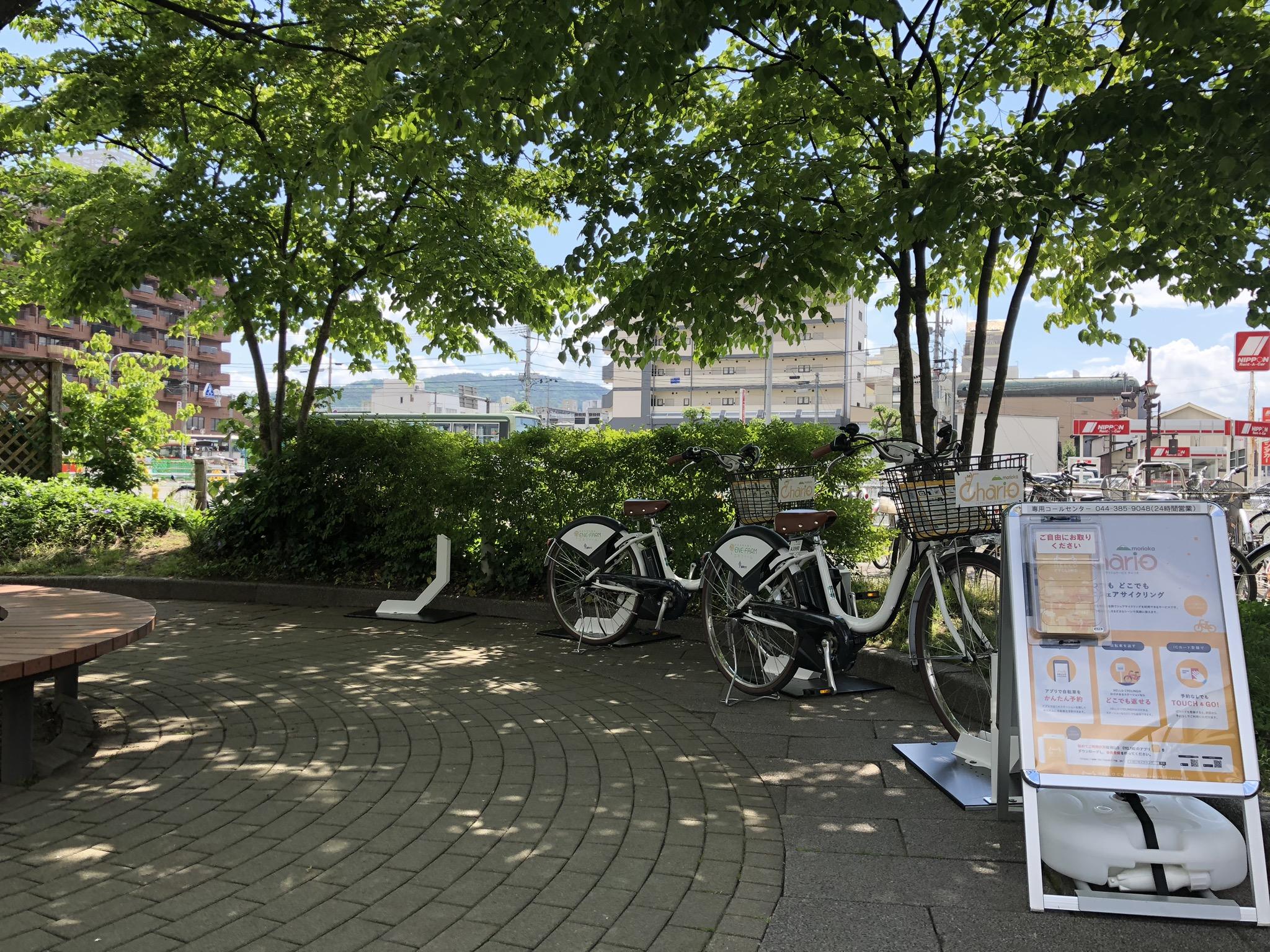 アレ・ヴェール緑のバス停 (HELLO CYCLING ポート) image