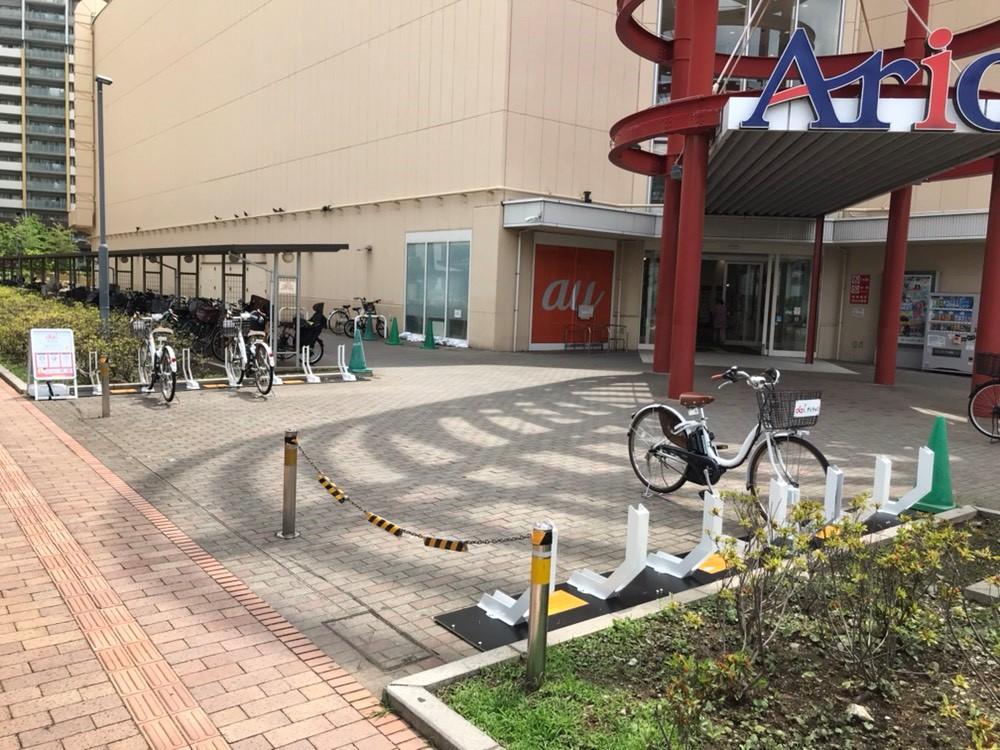 アリオ 川口店 (HELLO CYCLING ポート) image